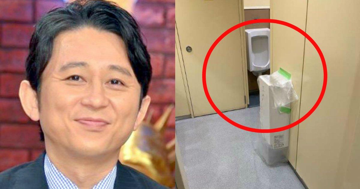 "ww 4.jpg?resize=1200,630 - 有吉弘行、""共用トイレでの習慣""に困惑する女性続出…「勘弁して」「やめてほしい」"