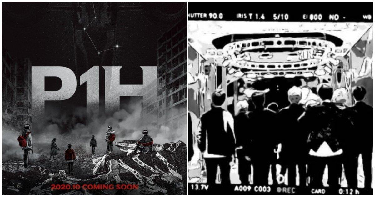 "5 22.png?resize=412,275 - 이제는 아이돌이 ""영화""로 데뷔하는 세상...新세계관 아이돌 영화 '피원에이치(P1H)' 10월 개봉 확정"