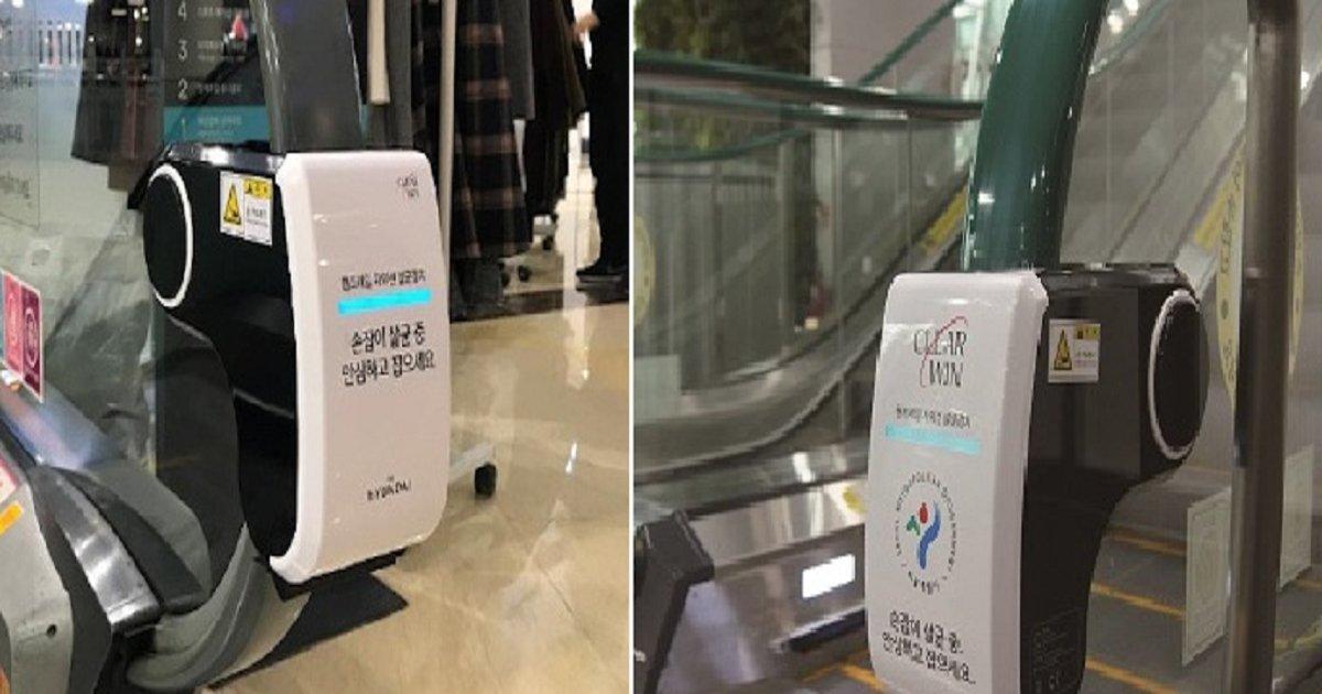 55555 9.png?resize=1200,630 - 코로나 터지고 대박났다는 한 한국 기업.jpg