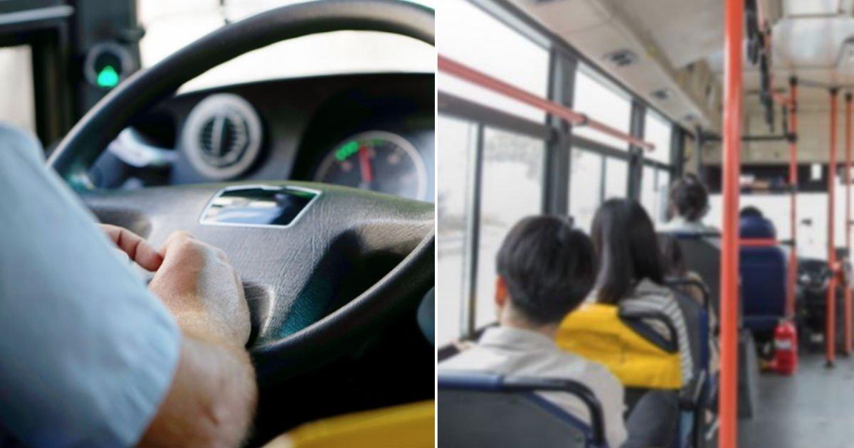 bus.jpg?resize=1200,630 - 코로나19 '확진' 받은 서울 시내버스 운전기사, 검사 받고도 '8시간' 버스 몰았다