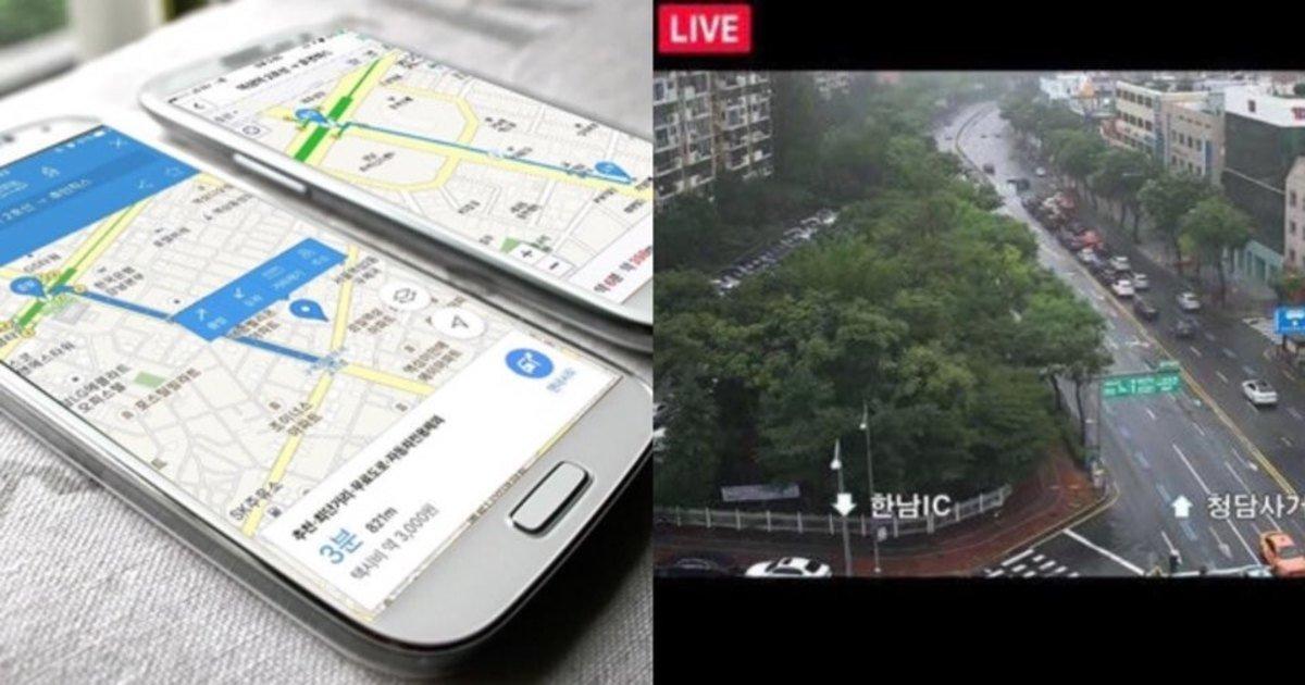 "eb82a0ec94a8.jpg?resize=1200,630 - ""외출 전 타 지역의 날씨를 알 수 있다..?""...지도 앱을 통해 타 지역의 실시간 날씨를 알아내는 방법.JPG"