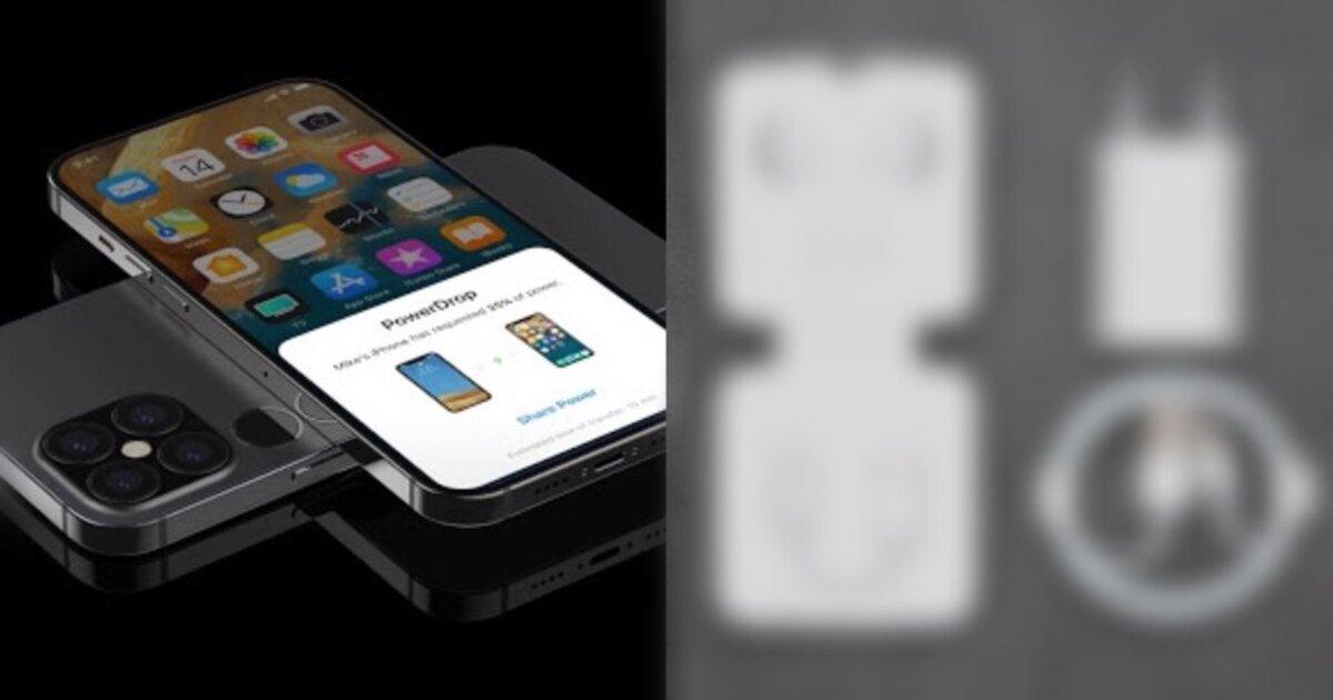 "ec9584ec9db4ed8fb012.jpg?resize=412,232 - ""아니 이걸 뺀다고요..?""...이번에 출시 될 아이폰12부터 빠지게 된다는 아이폰 구성품들.JPG"