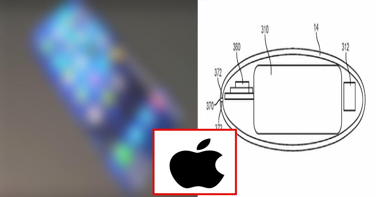 ec95a0ed948c.jpg?resize=1200,630 - ' 평평이 아니라 볼록..?' ... 애플이 새롭게 선보이는 뉴 아이폰의 모습은 '평평한 '화면이 아니라 '볼록한' 화면이다