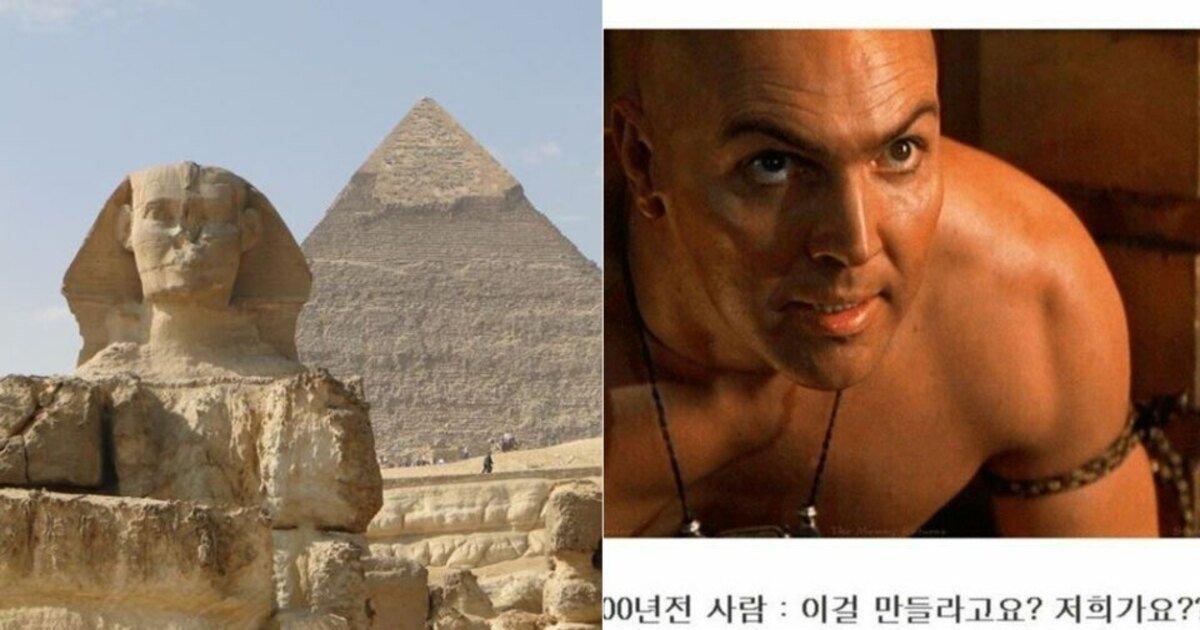 """ed94bceb9dbcebafb8eb939c.jpg?resize=412,232 - """"와.. 역시 4대 미스테리인가..?""""...고대 피라미드가 얼마나 오래됐는지 체감 시켜주는 짤.JPG"""