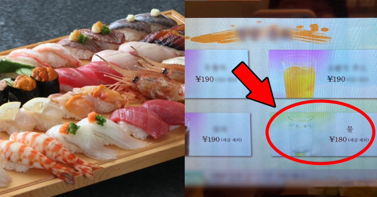 ganko.png?resize=412,232 - 寿司屋で韓国語メニューにのみ水が有料となっていたことに「不快」という韓国人⇒日本人の反応「もう来るなってことだってばwww」
