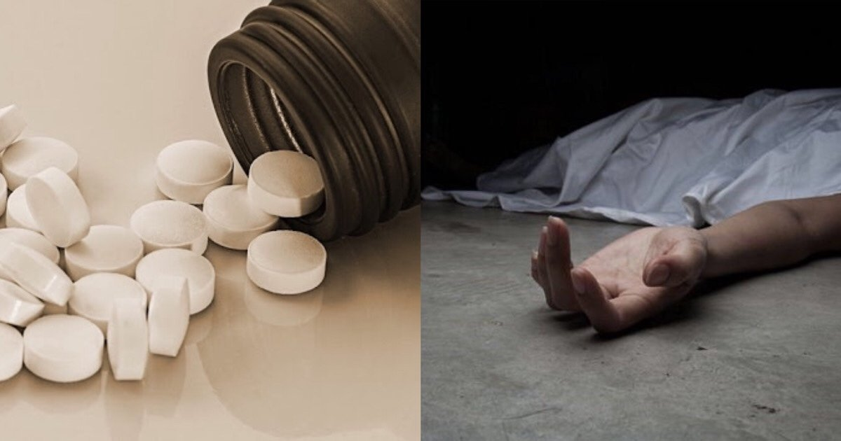 kakaotalk 20200828 003832698.jpg?resize=1200,630 - 서울 모텔서 내연남에게 이유없이 '수면제 커피' 먹여 살해한 여성