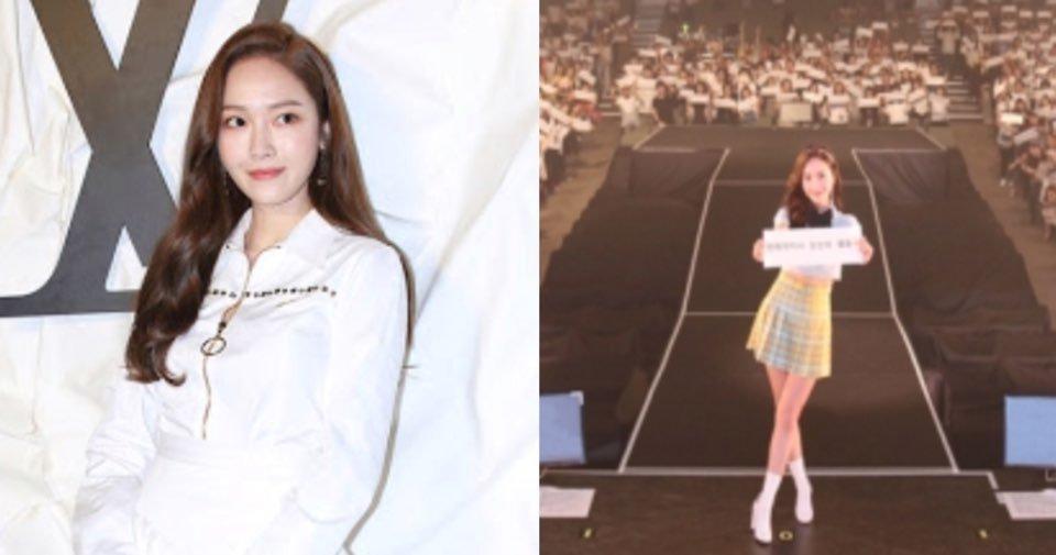 "kakaotalk image 2020 08 14 17 37 00.jpeg?resize=1200,630 - ""하필 줘도 그거를…""… 네티즌들 사이에서 논란중인 '소녀시대' 전 멤버 제시카가 팬들에게 준 선물"