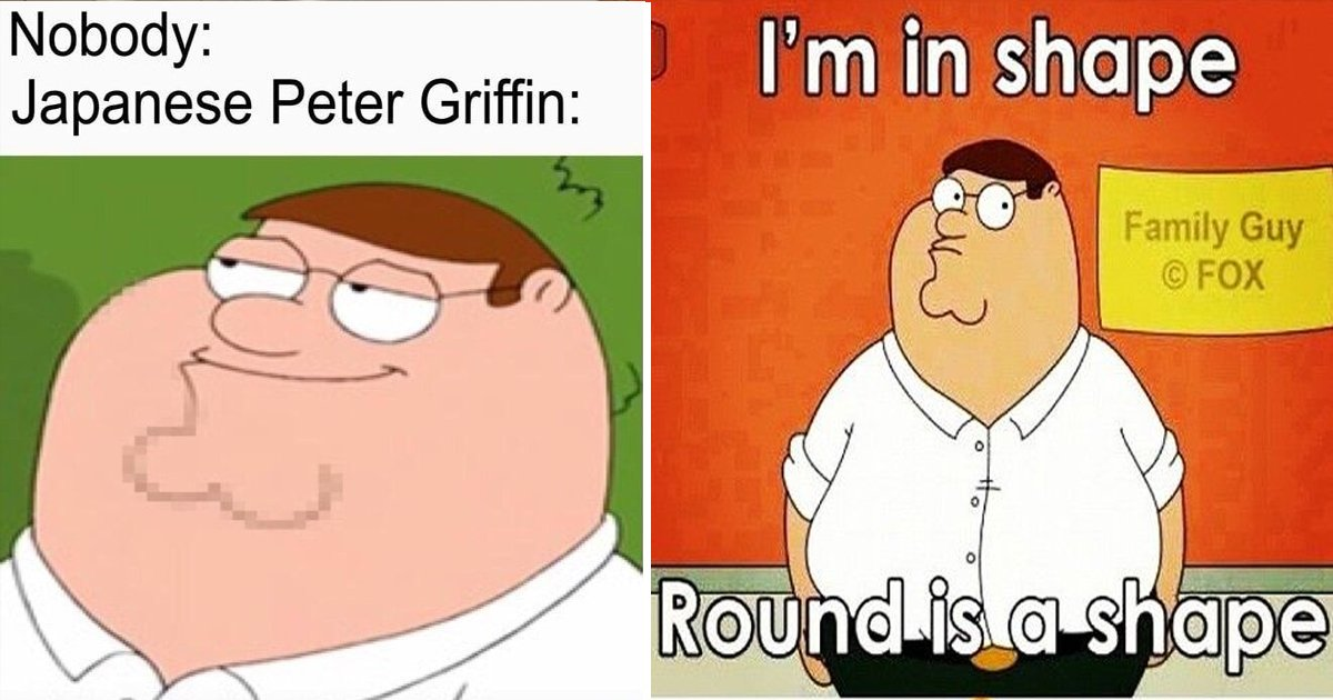 peter griffin.jpg?resize=412,232 - 10 Hilarious Peter Griffin Memes That Will Push You Watch Family Guy