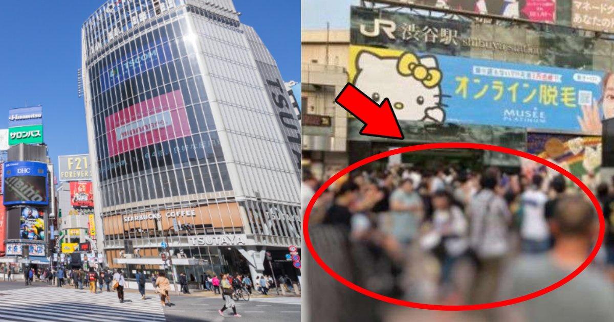 shibuya.png?resize=412,232 - 渋谷のクラスターフェスがかなりヤバイ認定されている件「そもそもなんで開催する必要がある?」