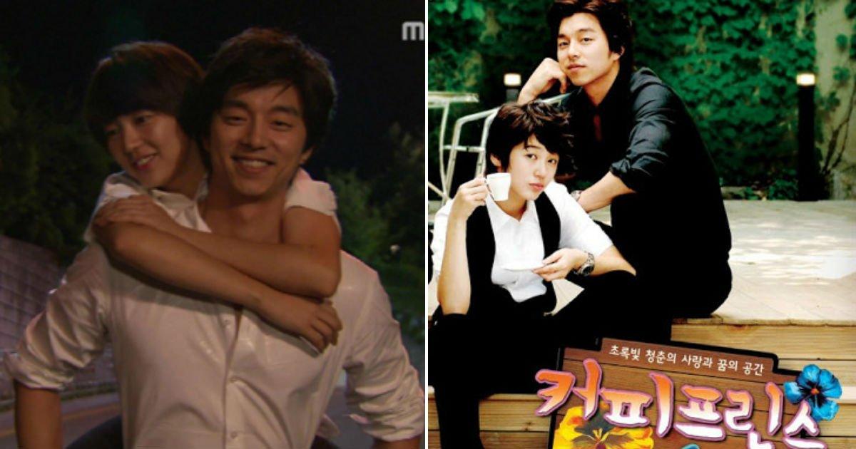 "untitled 87.jpg?resize=1200,630 - ""커피프린스 1호점' 배우들을 13년 만에 다시 만날 수 있게 됐다"""