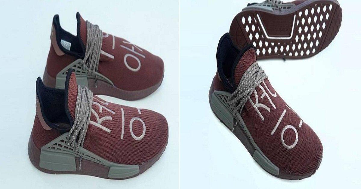 000000 1.jpg?resize=1200,630 - 현재 논란되고 있다는 아디다스 신상 신발
