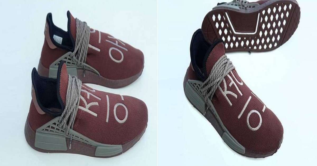 000000 1.jpg?resize=412,232 - 현재 논란되고 있다는 아디다스 신상 신발