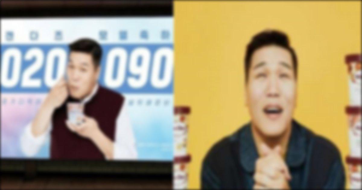 1616.png?resize=412,232 - 서울 지하철 삼성역 근황이라고 함.jpg