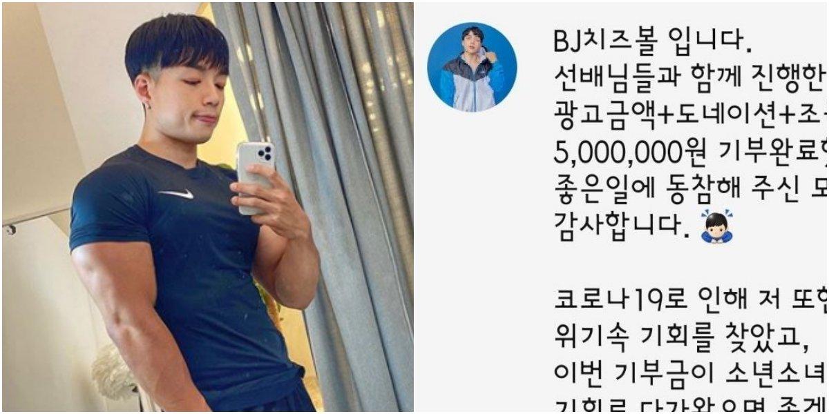 2 17.png?resize=1200,630 - 헬스 겸 타락 유튜버 핏블리 소년소녀가장을 위해 '라이브 광고+도네+사비' 500만원 기부 인증