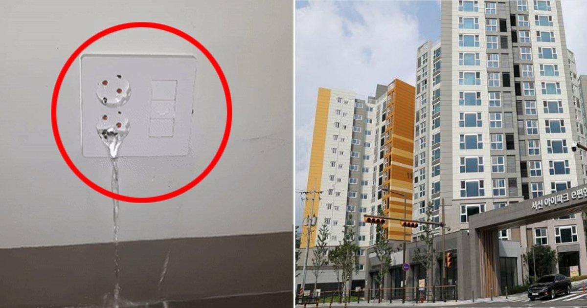 3 21.jpg?resize=1200,630 - 콘센트에서 물이 '콸콸'... 신축 아파트 부실공사 논란.gif