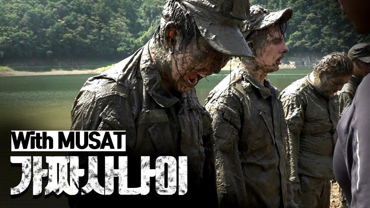 일반인이 특수부대 훈련을 경험한다 l 가짜사나이 Ep1 - YouTube