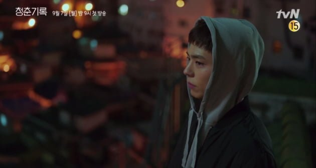 청춘 그 자체 박보검의 청춘기록 | 한경닷컴