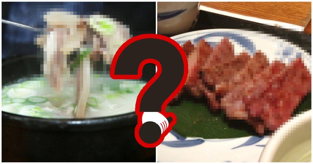 31d1ef7a e7a8 4b38 9a71 e415cfe8aa75.jpeg?resize=1200,630 - 한국에선 거의 못보는데 일본에서 '없어서 못먹는' 고기 부위.jpg