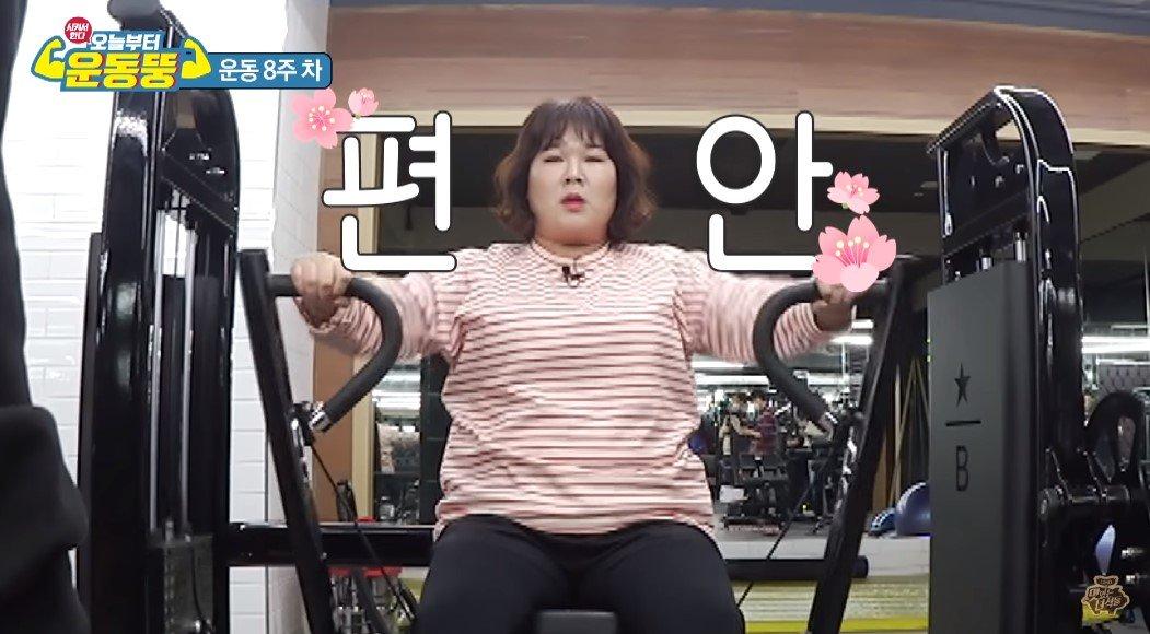 """역시 로보캅 클라쓰""""…300kg 레그 프레스 따위 가볍게 성공시키는"""