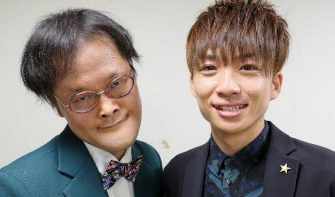 aughmaga.yoshimoto.co.jp