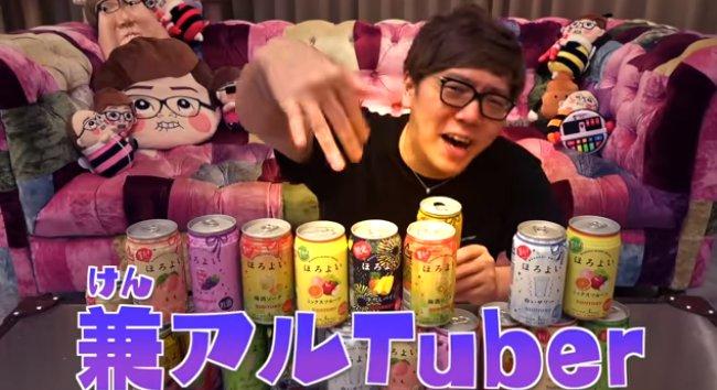 logtube.jp