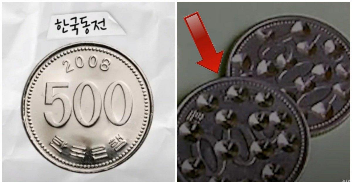 """5 50.jpg?resize=1200,630 - """"구멍 뚫린 '500원' 동전들, 일본에서 무수히  발견""""... 우리나라 500원의 숨겨진 '충격적인' 비밀 (영상)"""