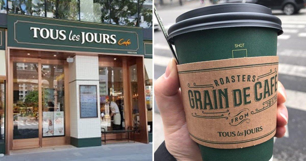 "6.jpg?resize=1200,630 - ""아메리카노가 700원?""... 뚜레쥬르서 하고있다는 '커피 구독' 서비스"