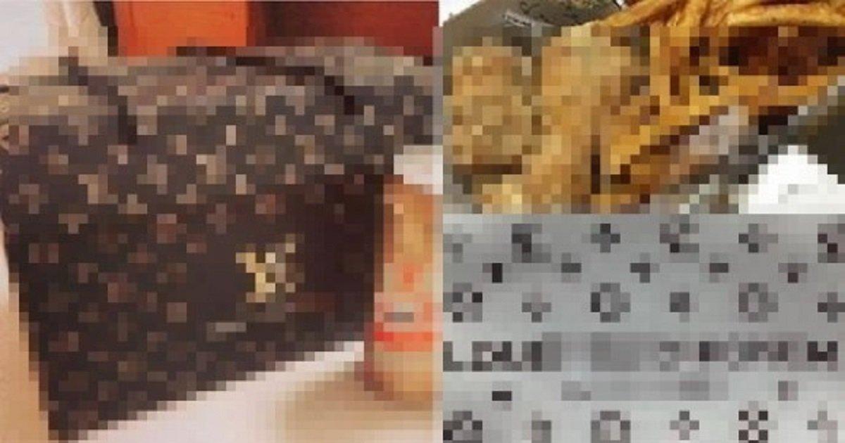 6666.jpg?resize=1200,630 - '프라닭'에 이어 명품 브랜드 따라한 치킨집.jpg
