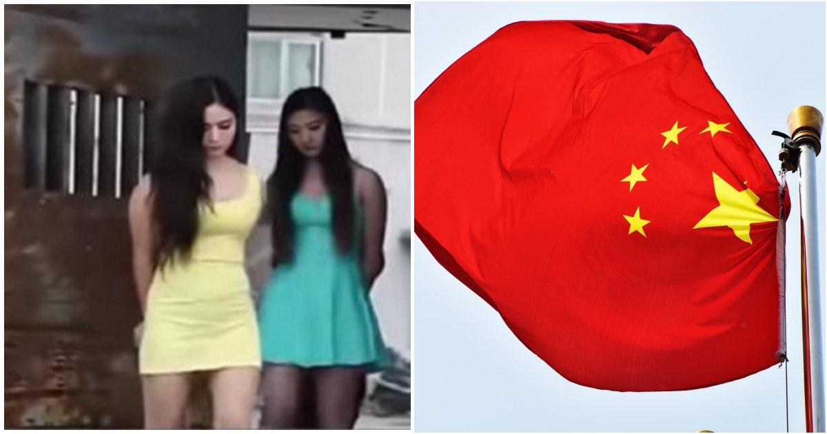 collage 5.png?resize=412,232 - '중국 여성'들이 사.형 집행되기전 마지막 모습과 '그곳' 쪽 부위를 줄로 묶는 이유 (사진)