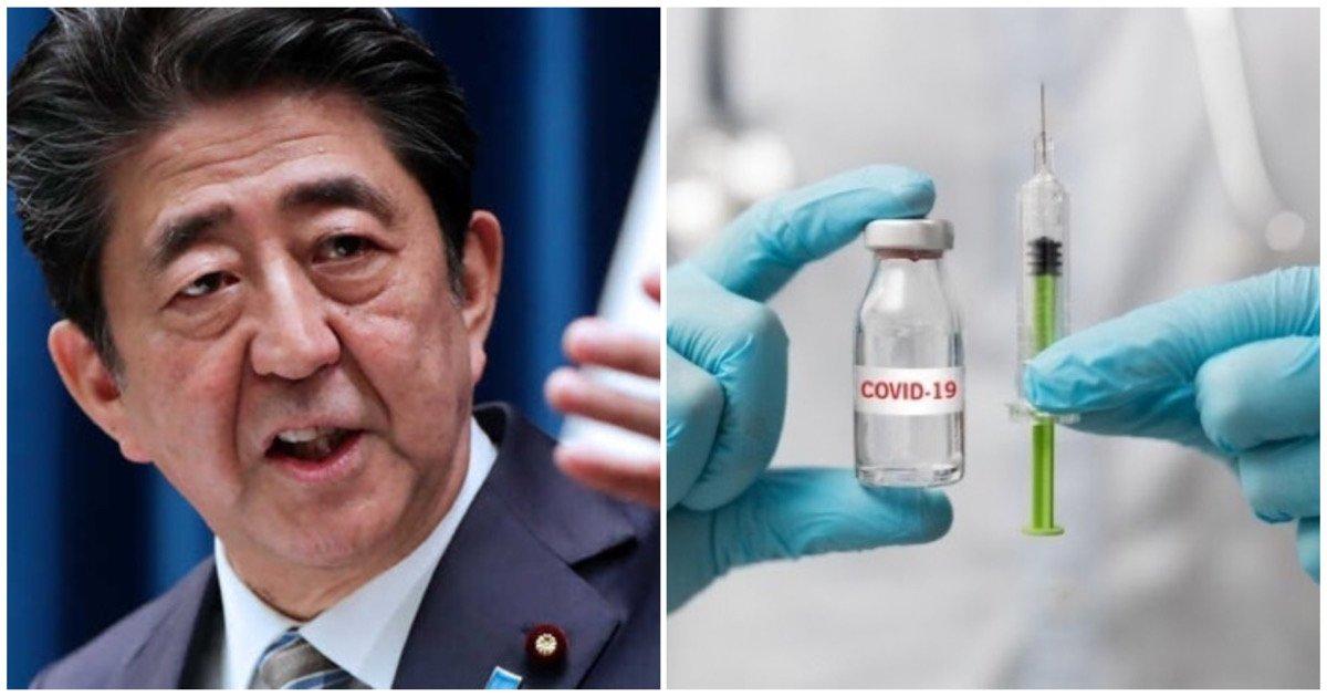 """d444b1e9 ad53 4c23 84d2 29be9021d4a5.jpeg?resize=1200,630 - """"일본, '국가 전액 부담'으로 '코로나19 백신' 전국민에게 무료 접종 결정했다"""""""