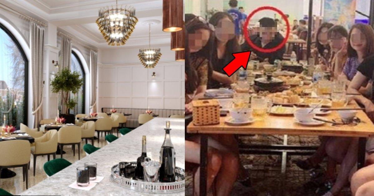 date.png?resize=412,232 - 初デートで彼女の友人10人と高級レストランで食事→奢らされる危機を察した彼氏が逃亡した件