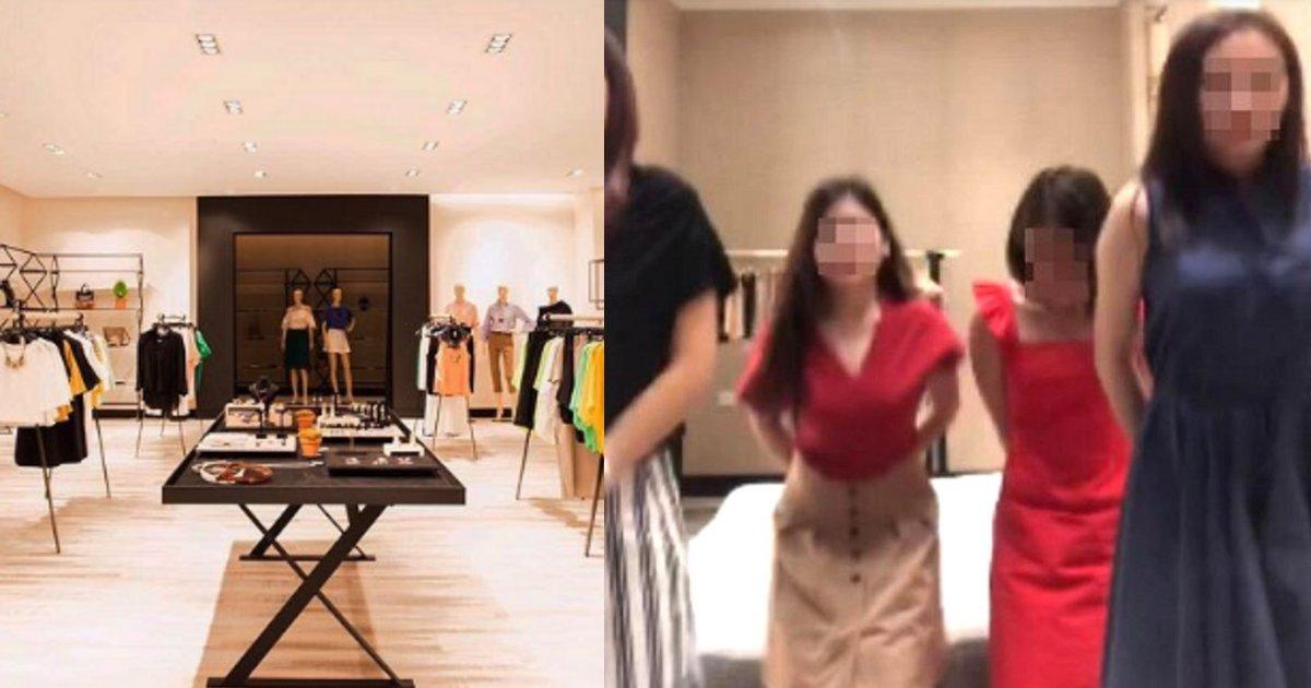 diet.png?resize=412,232 - 究極のパワハラ?有名ファッションブランドのスタッフたちへの仕打ちがヤバい件「ノルマ未達成スクワット300回」「少しでも太ったら罰金」