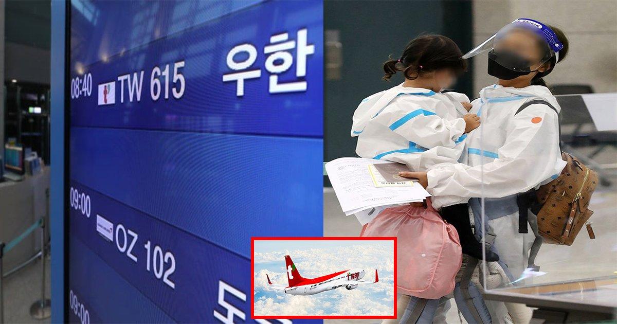 ec9ab0ed959c.jpg?resize=1200,630 - ' 다시 열린 하늘길..' ... 우한에서 한국으로 하늘길 다시 열리자 마스크에 방호복까지 입고 입국하는 중국인