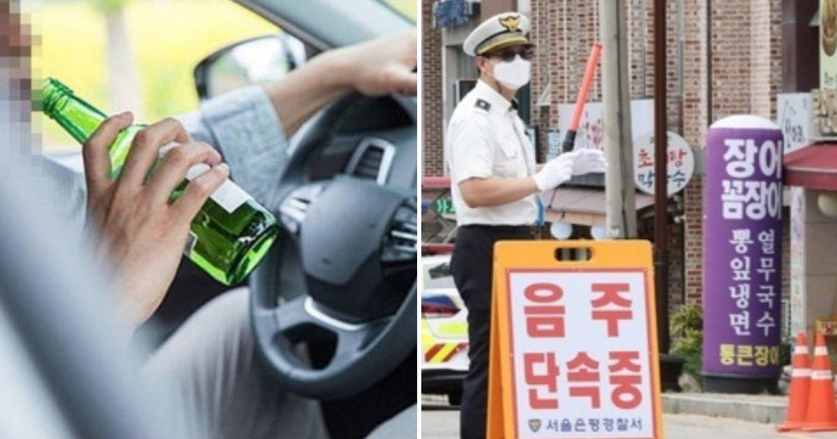 ej.jpg?resize=412,275 - 경찰, 상습적으로 '음주운전'하는 차량 모조리 압수하고, 차량 동승자도 적극적으로 처벌한다