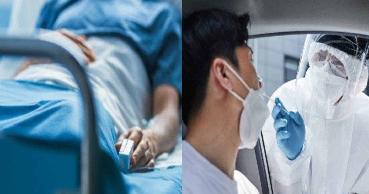 isha kangoshi.png?resize=412,232 - コロナ患者回復の裏では全世界7000人の「医師、看護師たち」の命が…