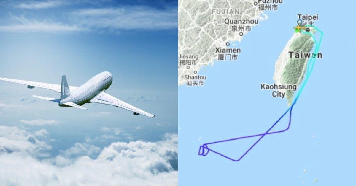 "kakaotalk 20200907 233724697.jpg?resize=412,232 - ""해외여행 가는 척이라도""...요즘 항공사들의 새 트렌드라는 '유람 비행'"