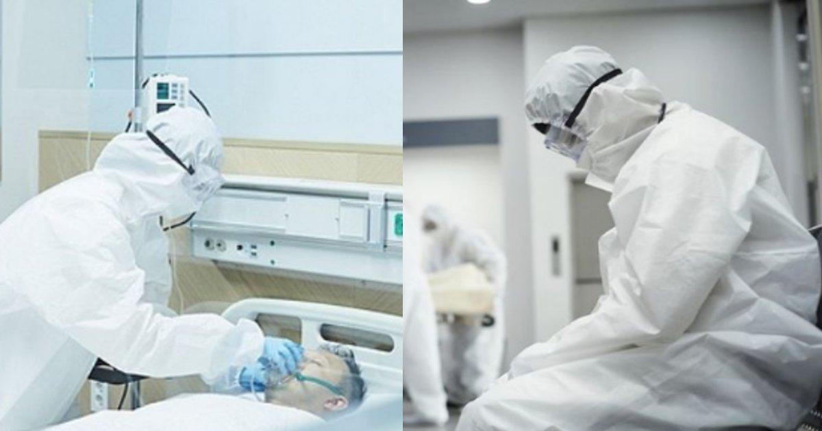 kanjya.png?resize=412,232 - コロナ入院患者の暴走がヤバい?ティッシュを床に捨てては「下着を洗ってくれ」と要求し看護師が泣く