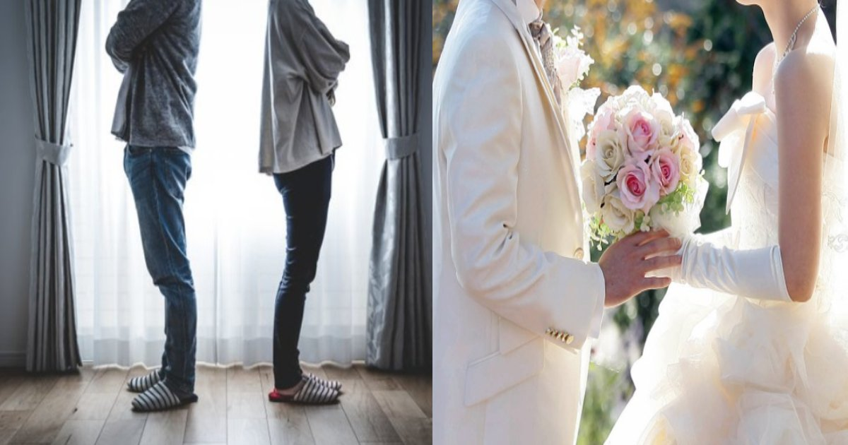 kekkon muzukasii.png?resize=1200,630 - 既婚男性に聞いた!!「結婚しなければよかったと思った理由」TOP5!