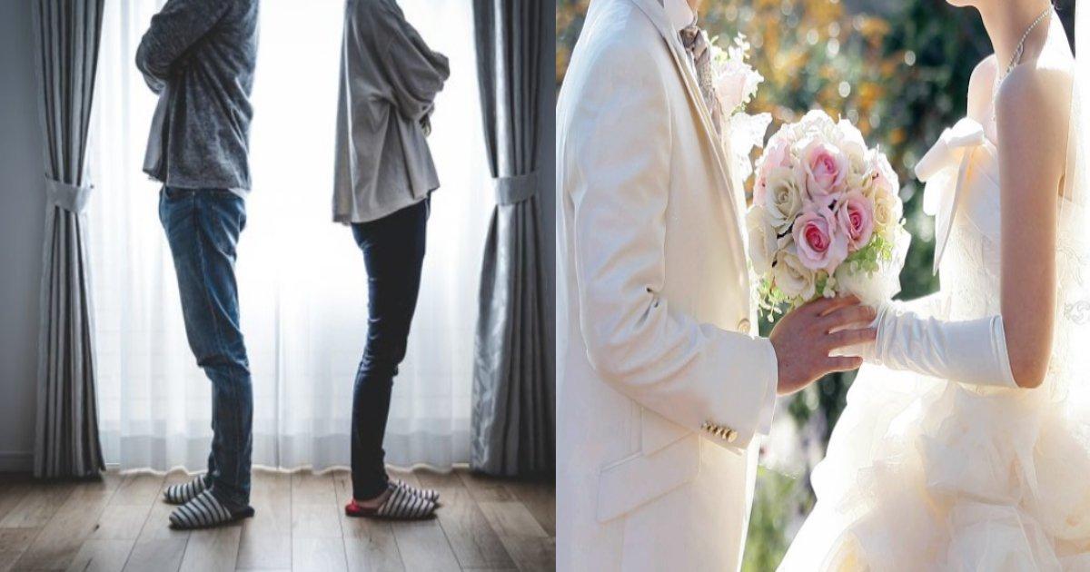 kekkon muzukasii.png?resize=412,232 - 既婚男性に聞いた!!「結婚しなければよかったと思った理由」TOP5!