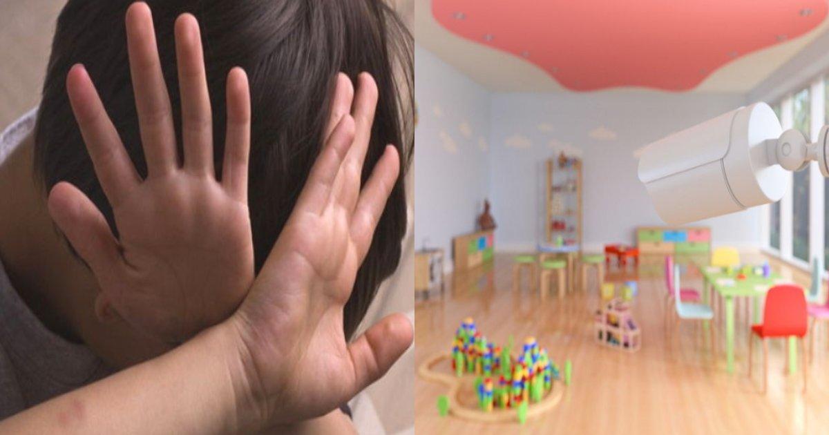 kodomo youtien.png?resize=412,232 - カメラが撮られてることも知らず、部屋の片隅で暴〇を加えた幼稚園教諭