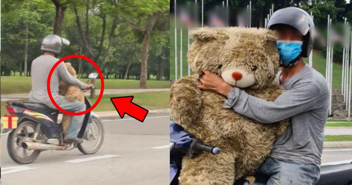 nuigurumi.png?resize=412,232 - お金がなく娘にプレゼントを買ってあげられない父親→捨てられていたクマのぬいぐるみを拾って大喜びの件