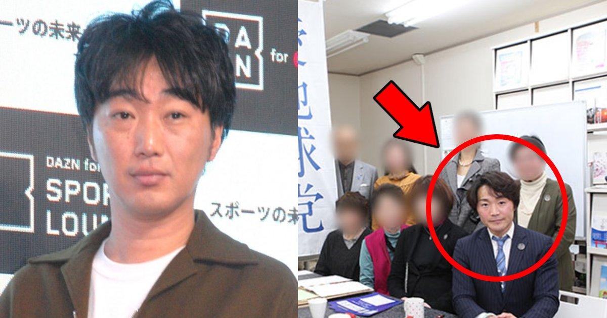 ozawa.png?resize=1200,630 - スピードワゴン小沢の弟が窃盗で警察沙汰?「会社から印鑑と現金38万円持ち逃げした」