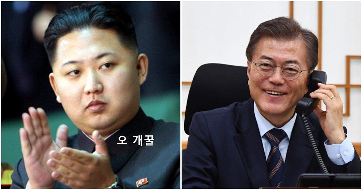 """page 10.jpg?resize=1200,630 - """"한국 국민은 집 못사는데 '북한'은 가능"""" 통일부가 강행한 충격적인 '남북교류협력법'의 정체"""