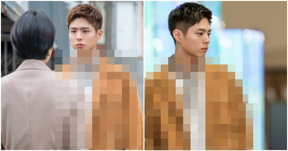 "page 272.jpg?resize=412,232 - ""제발 한국 남자는 입지마라..;"" 박보검이 입어 유행하는 패션을 입지 말라하는 '충격적인' 이유"