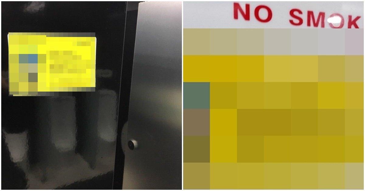 """page 80.jpg?resize=1200,630 - """"이제는 남자들이 너무 불쌍하다.."""" 남자 인권은 무시하듯 요즘 '남자화장실'에 붙어 있는 포스터들 (사진)"""