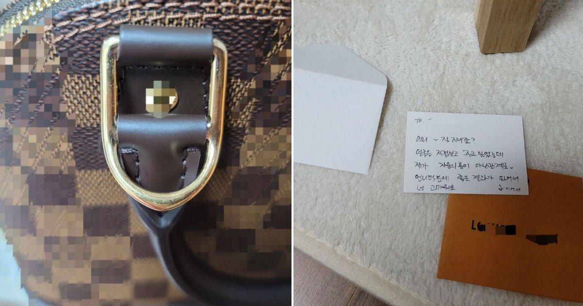 """untitled 127.jpg?resize=1200,630 - """"백화점 명품관에서 구매한 '새 가방', 알고 보니 '중고'였어요"""" (사진)"""