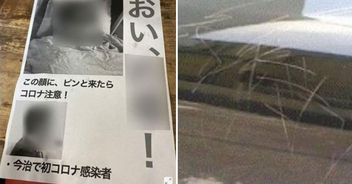 untitled 9.jpg?resize=412,232 - 코로나때문에 '일본'에서 벌어지고 있는 충격적인 '9가지' 현상들