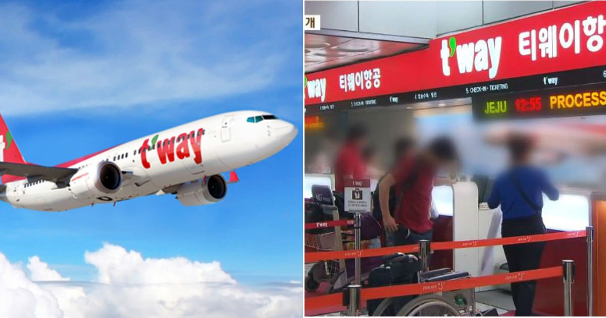 """untitled 98.jpg?resize=1200,630 - """"티웨이항공, 8개월만에 '인천-우한' 노선 운영 재개한다"""""""