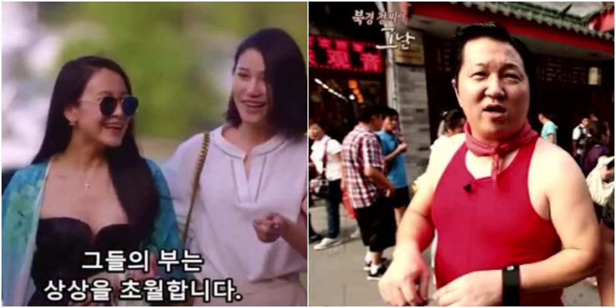 11 6.png?resize=412,232 - 한국에서 '내집마련 꿈' 이루는 중국인들?...집값 비싼 서울 아파트 쓸어담나
