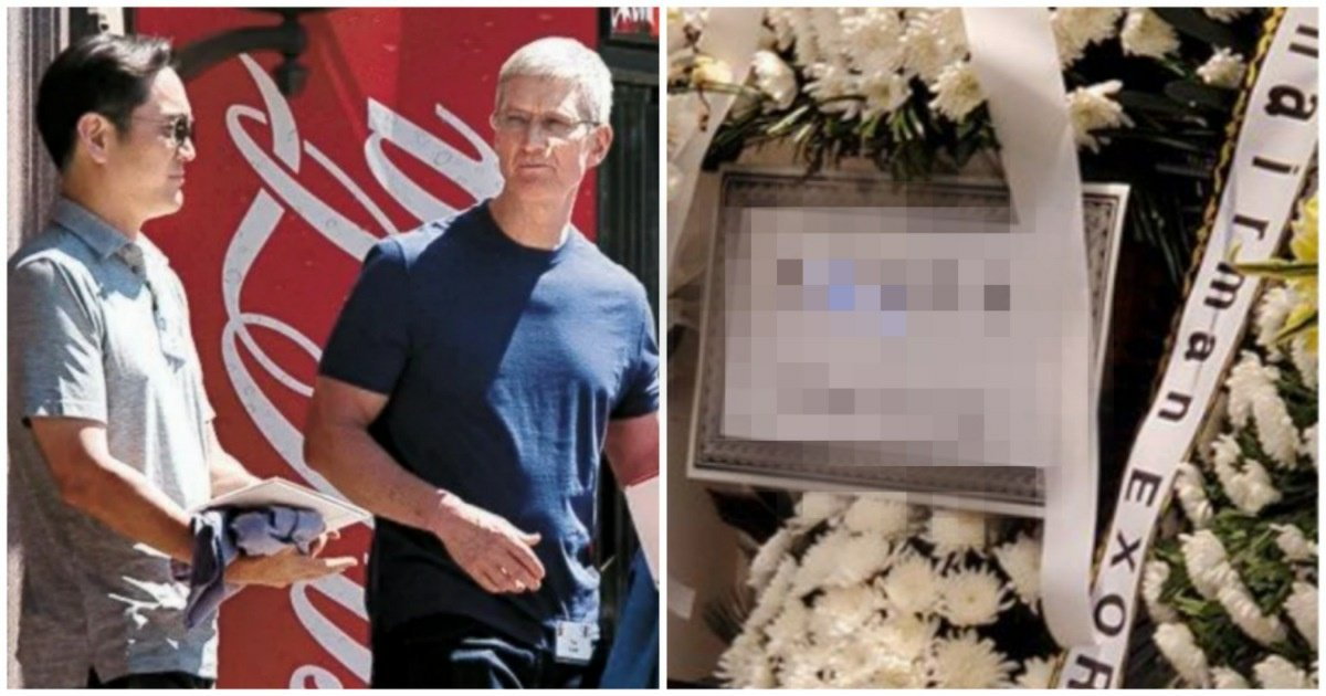 "3 100.jpg?resize=412,232 - ""애플 CEO '팀 쿡'이 삼성 이건희 회장 빈소에 보낸 '특별한' 조화.jpg"""